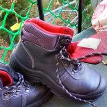 Ботинки, в Саратове