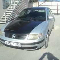 Vw passat b5 1999 1.8 бензин, в Севастополе