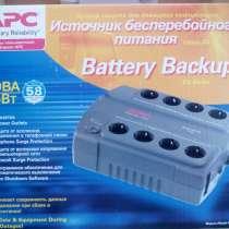 Ибп APC Back-UPS ES 700, в г.Одесса