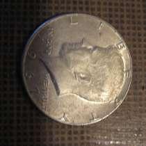 1/2 и 1/4 доллара США. СЕРЕБРО 1936-69гг, в Москве