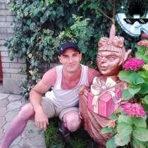 Паша, 34 года, хочет познакомиться, в Ставрополе
