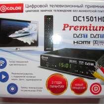 Цифровой ресивер, в Нижнем Тагиле