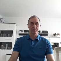 Яков, 55 лет, хочет познакомиться – Познакомлюсь, в г.Фульда