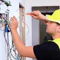 Услуги электрика, в Череповце