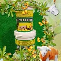 Кормовая добавка для роста и сохранности овец, коз, баранов, в г.Ставрополь