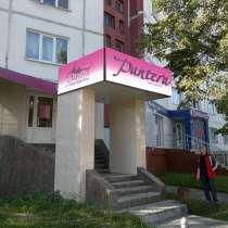 Аренда места парикмахера, в Челябинске