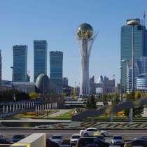 Мы рады Вам помочь! ! ПРОПИСКА в АСТАНЕ, в г.Астана