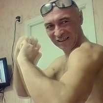 Руслан, 44 года, хочет пообщаться, в Казани