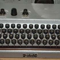 Клавиатура Датчика Кода Морзе дкм-010, в Красногорске