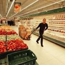 Работник супермаркет, разнорабочий, в Иванове