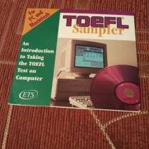 Диск TOEFL, в Волгограде