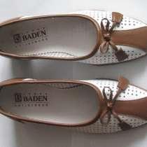 Туфли женские новые торговой марки BADEN 39 размер, в г.Москва