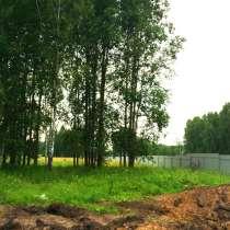 Продается земельный участок в Кашино, в г.Екатеринбург