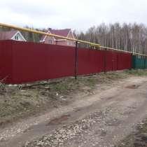 Продажа от собственника земельного участка, в Нижнем Новгороде