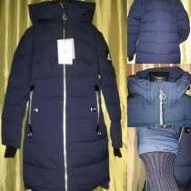 Стильное, качественное, новое пальто -куртка-парка, в Москве