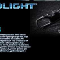 Olight Аккумуляторный фонарь-брелок Olight i1R EOS, в Москве
