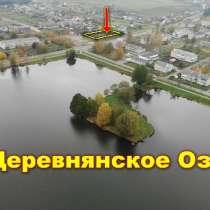 Продам дом, а/г Деревная, Столбцовский р-н, 78 км от Минска, в г.Минск