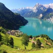 Вся швейцария для ВАС, в г.Trubbach