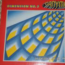 Ganymed ‎– Dimension No.3, в Саратове