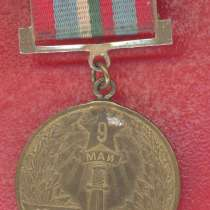 Болгария медаль 40 лет победы над фашизмом, в Орле
