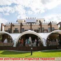 МИНСК - Туристический комплекс на берегу Минского моря, в г.Минск