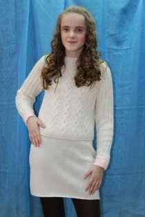 Костюм вязанный (юбка и джемпер), в Москве