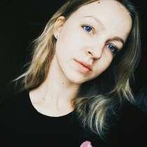Анастасия, 24 года, хочет пообщаться, в Челябинске