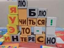 Помощь по всем предметам 1 - 5 классы, в Новосибирске