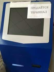 Продам мультикассу, в Горно-Алтайске