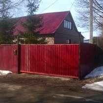 Продаётся дом, в г.Конаково