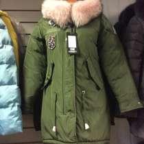 Куртки, пуховики, пальто, в Москве