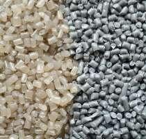 Продам гранулы ПВД, в Москве