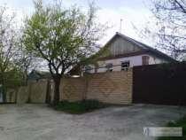 Продается дом, в Новороссийске
