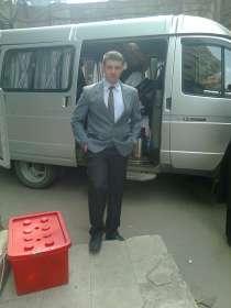 Курьер разовый, в Москве