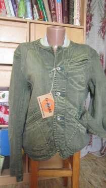 Джинсова куртка немецкого бренда g-arm 46р, в г.Днепропетровск