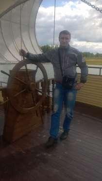 Леонид, 34 года, хочет познакомиться, в Санкт-Петербурге