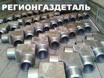 Угольник. Изготовление по стандартам и чертежам, в Воронеже