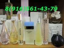 оригинальную парфюмерию оптом, в розницу, в Чите