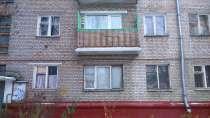 Продам 2-х ком. кв. в Пушкино, в г.Пушкино