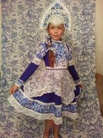 Продажа детских карнавальных костюмов, в Новосибирске
