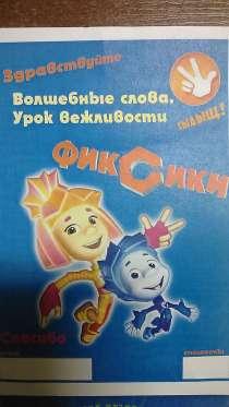 Услуги кадрового и праздничного агетств, в Владивостоке