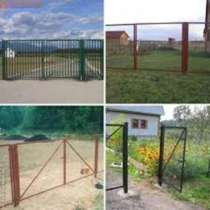 Ворота и калитки садовые, в Курске