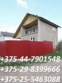 3-хэтажную дачу в дачном поселке Красная горка, в г.Жлобин