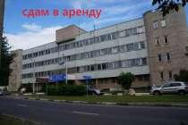 Сдается офис, в Дмитрове