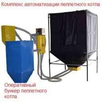 Для пеллет склады автома-ские на 2,3,5 тонн, в Красноярске
