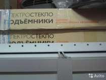 Автостеклоподъёмники для росийских авто, в Санкт-Петербурге