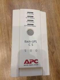 Ибп APC-UPC CS 500, в Москве