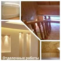Шикарный ремонт от Наших строителей, в Коломне