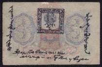 Продаю банкноту, в Москве