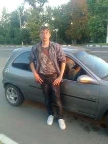 Алексей, 25 лет, хочет познакомиться, в Краснодаре